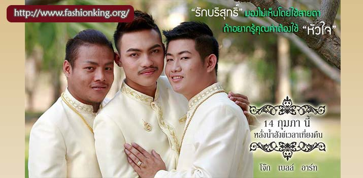 Wedding 3 Ladyboy Thai Viral In Social Media